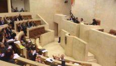El Pleno del Parlamento de Cantabria abordará este lunes, en la sesión ordinaria que comenzará a las 16 horas, el debate y votación del Plan de Puertos e Instalaciones Portuarias […]